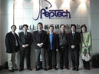 PepTech