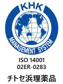 ISO14001_chitose